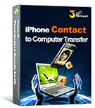 iPhone contacts to computer transfer tool - boxshot